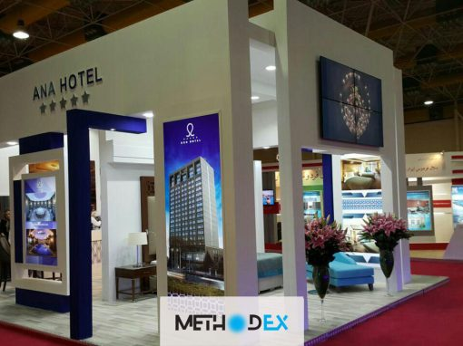 غرفه نمایشگاهی هتل آنا