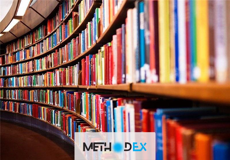 نمایشگاه کتاب ایران و جهان