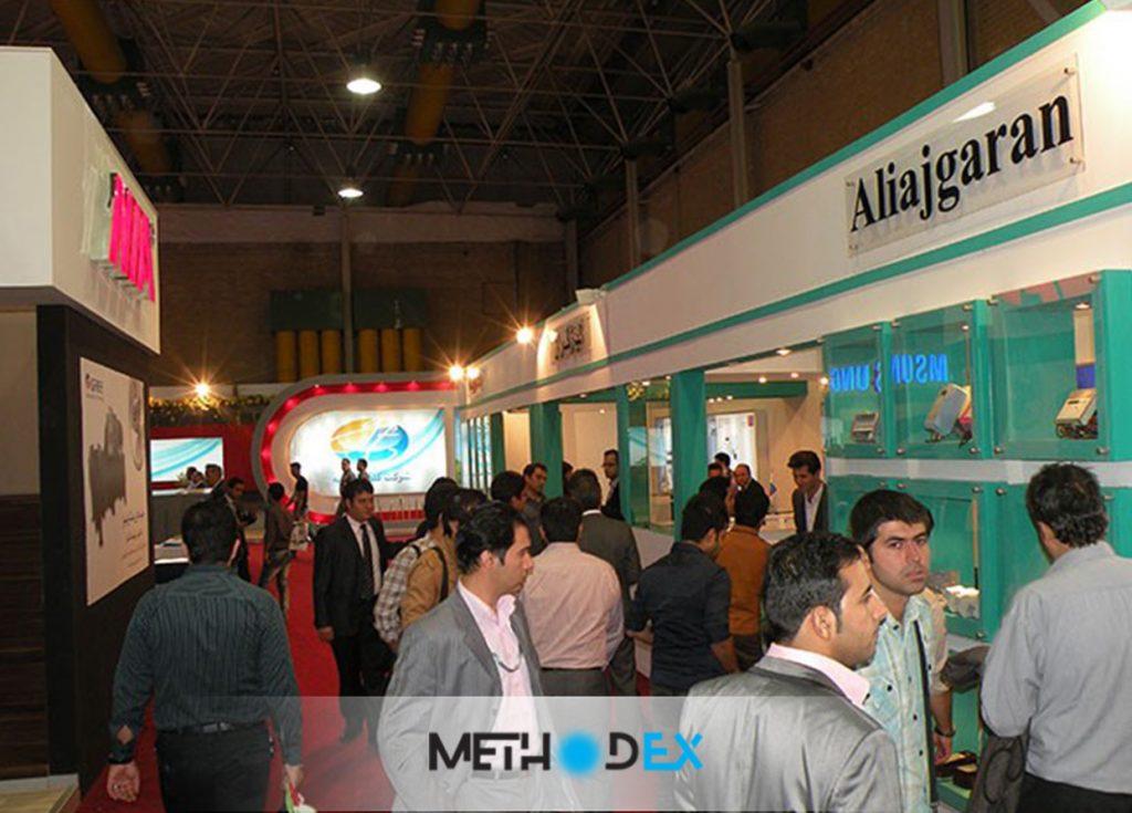 نمایشگاه بین المللی تأسیسات ساختمان و سیستم های سرمایشی و گرمایشی