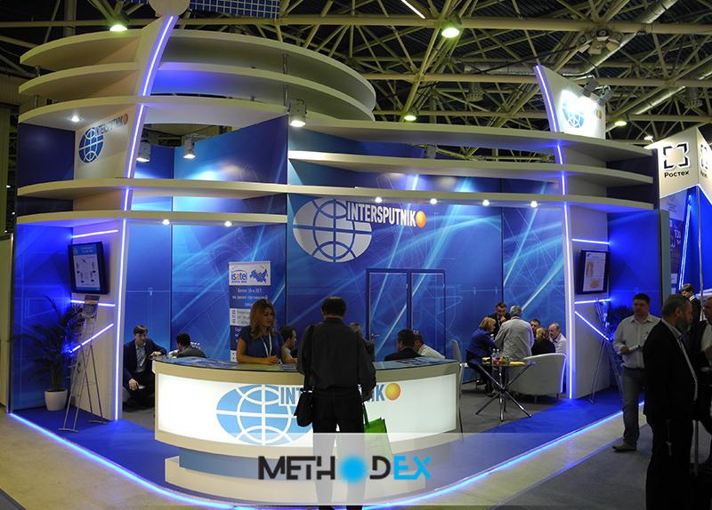 هجدهمین نمایشگاه بین المللی صنایع مخابرات و اطلاع رسانی