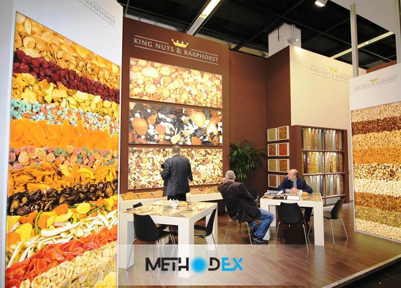 پنجمین نمایشگاه بین المللی خشکبار، آجیل، میوه های خشک و صنایع وابسته