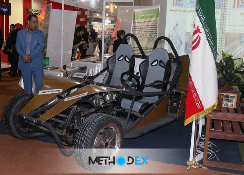 هجدهمین نمایشگاه دستاوردهای پژوهش و فناوری کشور