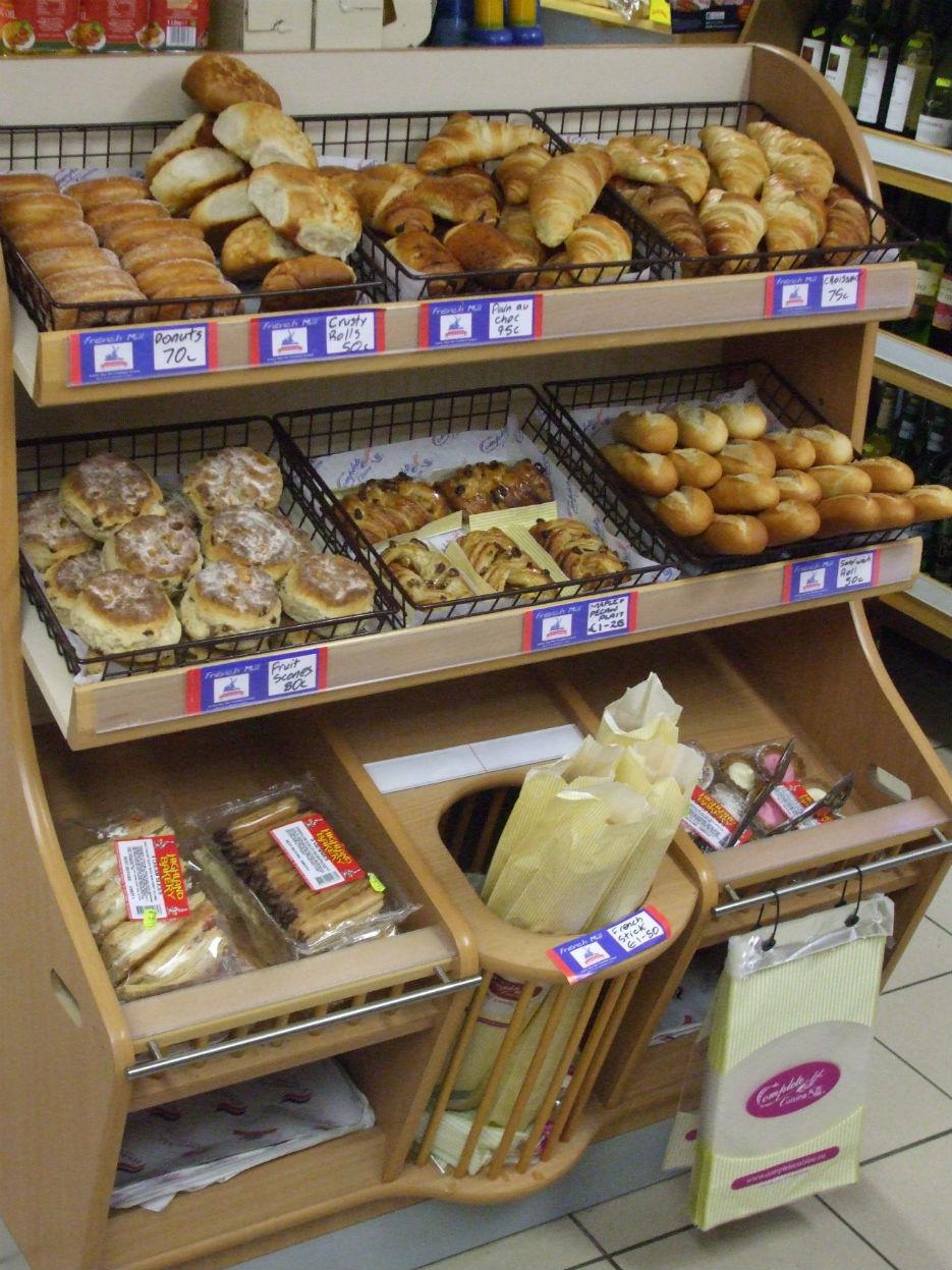یازدهمین نمایشگاه بین المللی صنعت آرد و نان