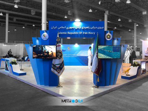 غرفه نمایشگاهی نیروی دریایی راهبردی ارتش جمهوری اسلامی ایران