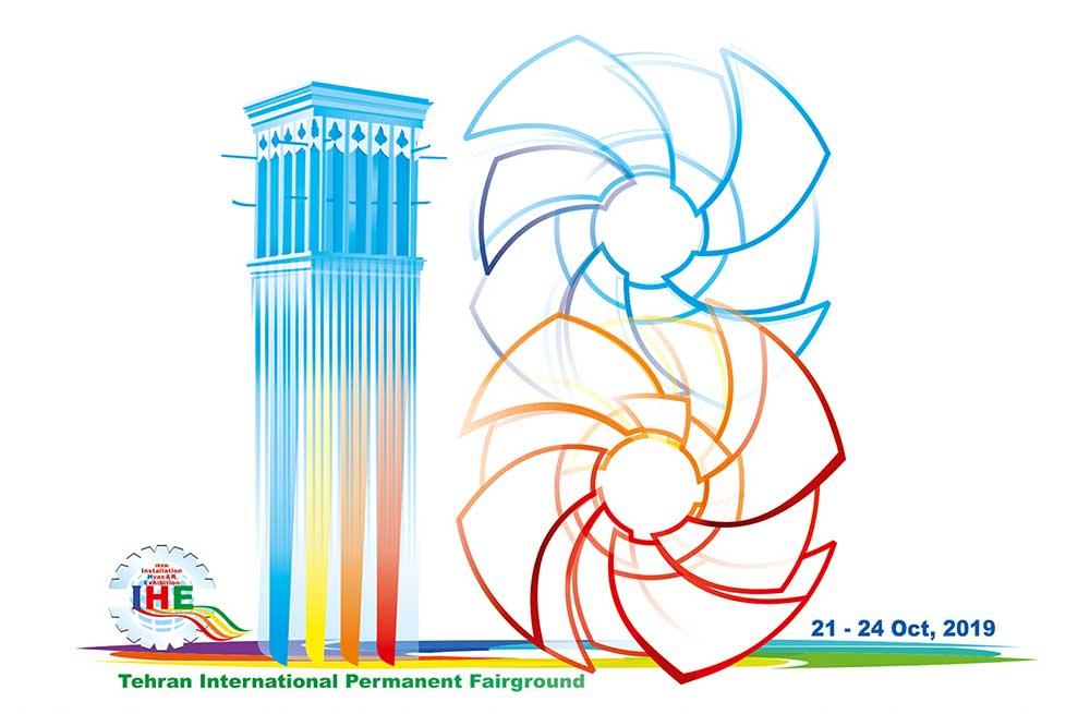 اطلاعات تکمیلی نمایشگاه تاسیسات سرمایشی و گرمایشی