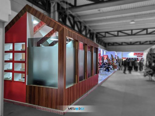 غرفه نمایشگاهی نماد آلتون پارس
