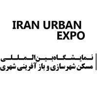 نمایشگاه بین المللی مسکن و شهرسازی و بازآفرینی شهری