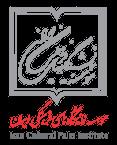 اهداف سی و سومین نمایشگاه بین المللی کتاب تهران