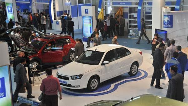 اطلاعات تکمیلی نمایشگاه بین المللی خودرو قطعات و خدمات پس از فروش